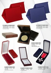 Etui na medale, pudełka na medale, etui na dokumenty, etui skórzane, opakowania ozdobne